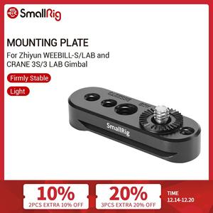 Image 1 - SmallRig Side Nato Mounting Plate with Integrate Rosette for Zhiyun Weebill LAB Gimbal Quick Release Nato Rail Plate    2273