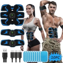 LED Electric Muscle Stimulator ems Wireless Buttocks Hip Trainer Abdominal ABS Stimulator Fitness Body Slimming Massager abdominal wireless machine electric muscle stimulator stimulation abs ems trainer fitness weight loss body slimming massage