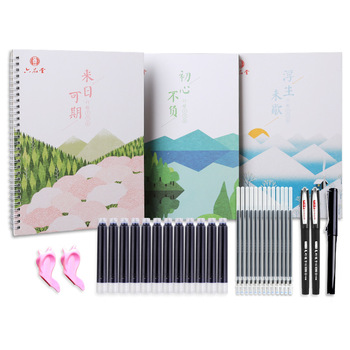 3PCS 3D Chinese Characters Reusable Groove Calligraphy Copybook Erasable pen Learn hanzi Adults Art writing books china s famous carving books chinese calligraphy painting seal art techniques