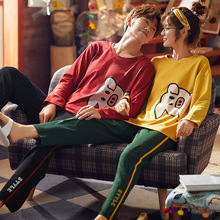 Couple Pyjama Set Men and Womens Sleepwear Top+Long Pants Pure Cotton Long Sleeve Spring Autumn Casual Wear Household