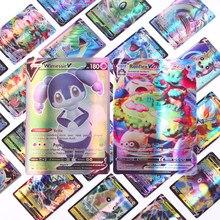 Version française Pokemones Carte GX TAG TEAM V VMAX brillant jeu bataille Carte Trading enfants jouet