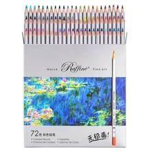 Conjunto de lápis de madeira profissional, kit de lápis coloridos marcos 24/36/48/72 de madeira para escola e escritório suprimentos para arte de esboço