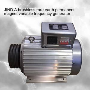 Generator 20KW Brushless 380V 220V 15KW 400V Permanent-Magnet-Inverter 18KW Earth Single-Phase