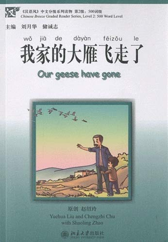 Our Geese Have Gone (Chinese Breeze 500-word Level) With CD (Chinese Edition)