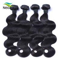 Neobeauty 8 40 Inch Brazilian Hair Weave Bundles Body Wave Human Hair 1/3/4 Bundles Natural Color Remy Hair Extensions