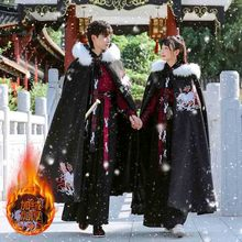 Cape Cosplay-Costume Couples Clack Hanfu Women Chinese-Traditional Winter for Embroidery