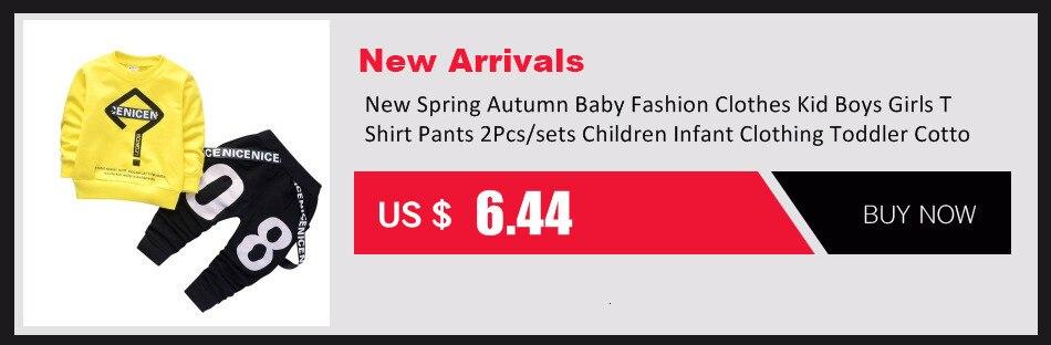 Детская одежда для мальчиков и девочек весна осень мультяшная