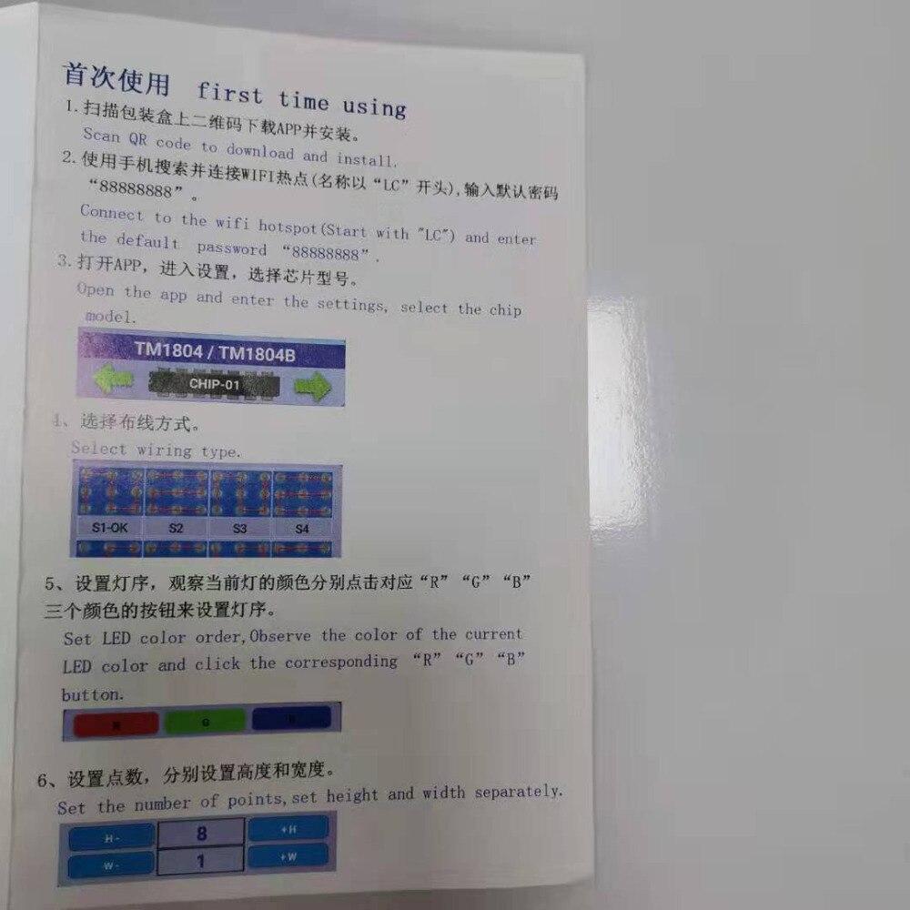 微信图片_20200103172311