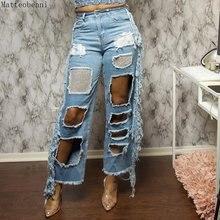 Прямые мешковатые джинсы с высокой талией брюки для женщин уличная
