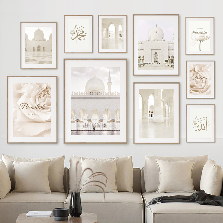 Muslim Islamic Quote Religious Building Nordic Posters And Prints Wall Art Canvas Painting Wall Pictures For Living Room Decor