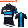 STRAVA Bicycle Jersey MTB Cycling Jersey Bicycle Team Short Sleeve Jersey Men Cycling Shirts Breathable Mountain Bicycle Shirt