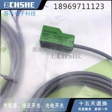 Fi5-Q18-CN6L FI5-Q18-OD6L Fi5-Q18-CD6L Fi5-Q18-CP6L Fi5-Q18-OP6L Fi5-Q18-ON6L ponto de alta qualidade quadrado fechar interruptor importação novo
