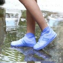 Прочные утолщенные силиконовые носки для обуви и обуви, водонепроницаемые Нескользящие моющиеся Защитные пленки для обуви, обувь для дома и улицы
