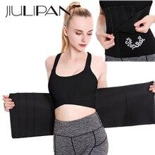 JIULIPAN Sports abdomen belt postpartum men and women corset zipper waist