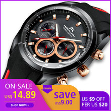 Get more info on the MEGALITH fashion mens watches top brand luxury sports waterproof watches army military watch male quartz clock relogio masculino