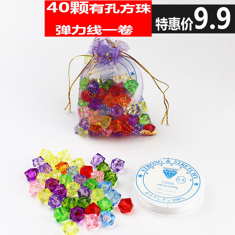 CHILDREN'S Toy Gemstone Crystal GIRL'S Hand-made Beaded Bracelet Acrylic Plastic Douyin Play House Toys Promoting
