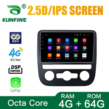 Car Stereo for VW Scirocco 2009-2014 AT AC Octa Core Android 10.0 Car DVD GPS Navigation Player Deckless Radio image