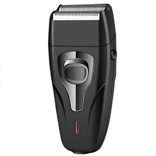 barber hair cleaning shaver for men Shaper electric razor beard shaving machine bald head finishing tool