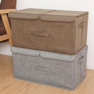 New Anti-mold Foldable Storage