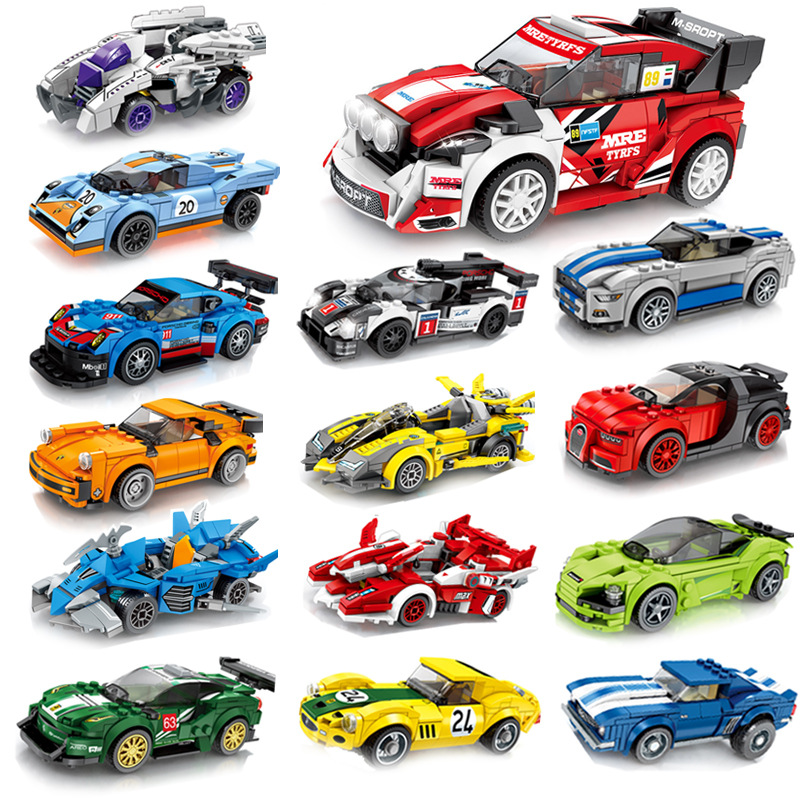 Racing series compatible with Lego small particles assembled building blocks childrens educational toys