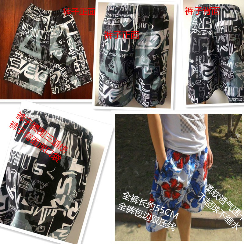 Beach Shorts Drifting Quick-Dry Casual Night Market Hot Selling Booth Goods Men Large Trunks Swimming Trunks Supermarket