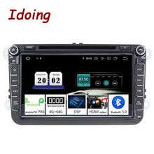 "Idoing 8"" 2 din Car Android 10 Radio Player Universal For VolkswagenSkoda Seat 4G+64G Octa Core IPS GPS Navigation Multimedia"