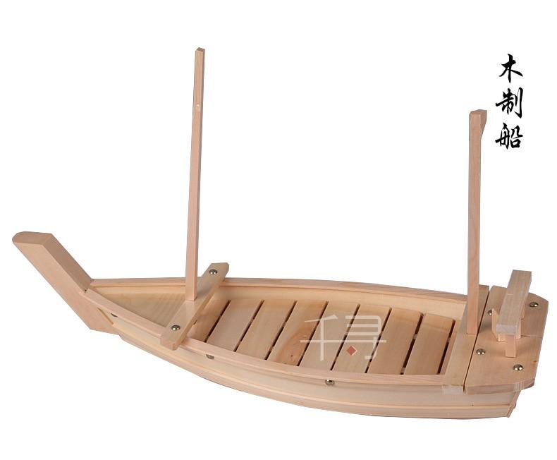 Novo luxo sashimi barco de gelo seco