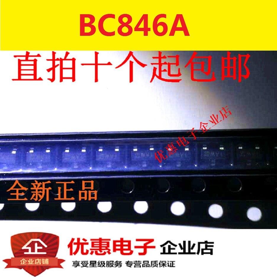10 шт. , новые оригинальные кнопки BC846A: 1A СОТ-23