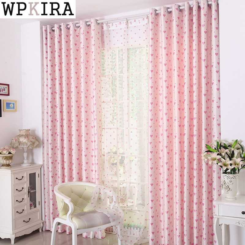 Pink Love Curtain for Girl Baby Room Cartoon Shade Drapes Sheer Fabric for Window Bedroom Treatment Tulle Curtain S171&30