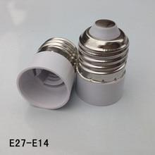 Держатель лампы конвертер E27 в E14 адаптер преобразования гнездо ABS Материал огнестойкий разъем адаптер держатель лампы