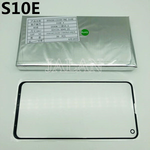 Image 2 - 250um YMJ oca glue use For Samsung S10E front out glass panel oca adhesive laminate lcd repair
