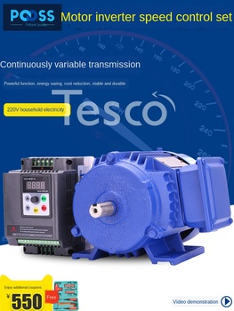 Speed motor combination household single-phase 220v inverter national standard copper core stepless variable speed