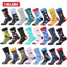 YEADU Colorful Combed Cotton Men Crew Socks Big Size Harajuku Happy Funny Owl Do