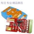 Бесплатная доставка изоляционный преобразователь EVC8013 изолированный преобразователь защита от USB к RS485 232 422 датчик