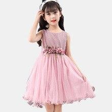 Dress For Girls Sleeveless Princess Kids Summer Children Teenage Clothes 6 8 10 12 13 14 Year 40