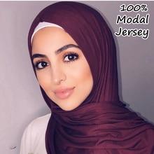 Z1 10 шт 220 г Высокое качество Модальная хлопковая трикотажная шаль Хиджаб длинные шары шарф Женская обёрточная повязка на голову 180*80 см