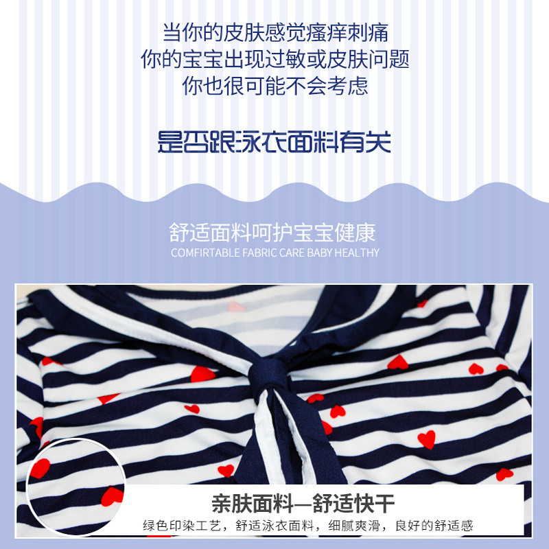 Fashion Children Split Type Hot Springs Bathing Suit Cute Hipster Navy Style Girls Beach Swimsuit Two-Piece Set