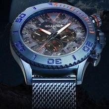Часы boamigo мужские спортивные деловые кварцевые из нержавеющей