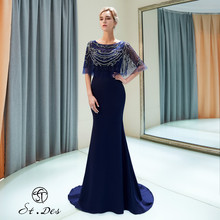 NEW Arrival 2020 St.Des Mermaid O-Neck Russian Blue Middle Sleeve Designer Floor Length Evening Dress Party Gown