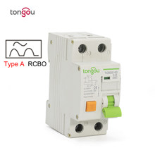 Type A RCBO 6KA 1P+N 16A 25A 32A 40A Electromechanical Residual Current Circuit Breaker With Over Current and Leakage Protection