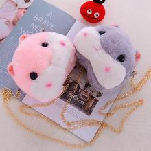 2020 new small fresh literary dumb cute hamster coin purse girl cute crossbody shoulder bag