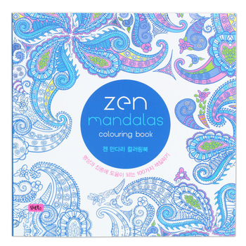 Korean Edition 128 Pages Mandalas Coloring Book for Adults Children Graffiti Painting Drawing Art Book Relieve Stress Kill Time time explore chinese edition coloring book for children adult relieve stress kill time painting drawing book