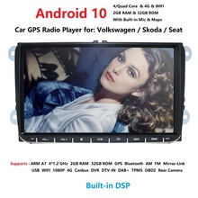 Ossuret 9 pulgadas Android 9,0 doble 2Din radio GPS de coche de radio 2 Din USB para Volkswagen/Passat/ GOLF/Skoda/asiento Wifi bluetooth