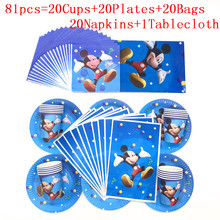 Disney Mickey Mouse Theme Disposable Birthday Party Decorations Kids Girl Boy Supplies Decor Baby Shower Tableware Set