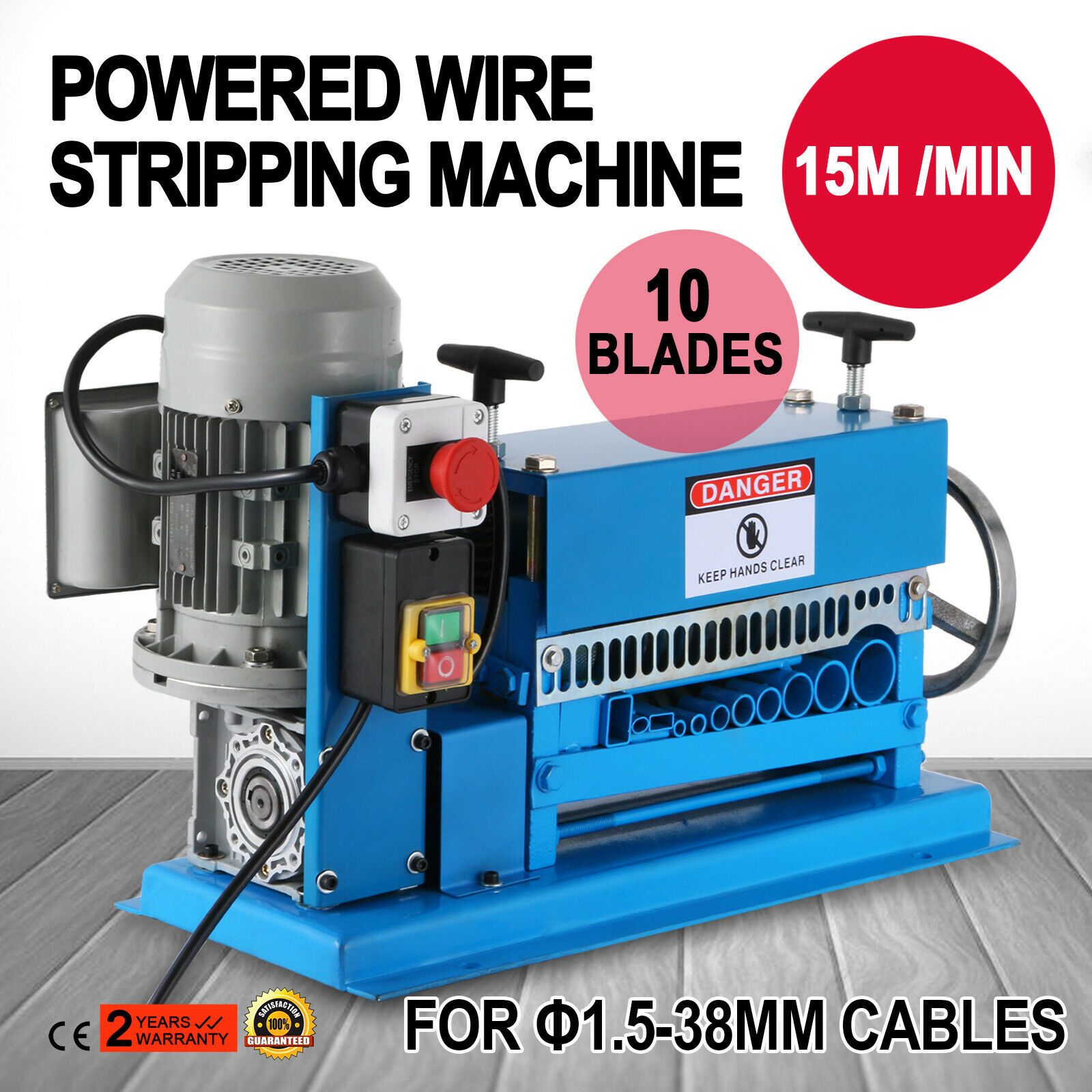 Unique Powered 370W Powered Electric Wire Stripping Machine 10 Blades Metal Cable Portable 220V