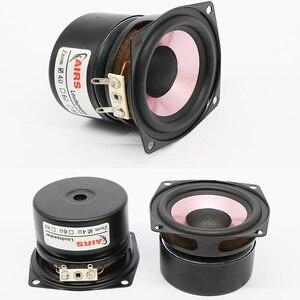 Image 2 - KYYSLB 20W 4 אוהם 8 אוהם 2.5 אינץ כוח מגבר רמקול AS 25QF01 HIFI גבוהה רגישות בית אודיו מלא תדר רמקול