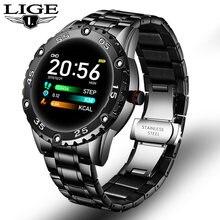 Смарт часы lige мужские водонепроницаемые с пульсометром и тонометром