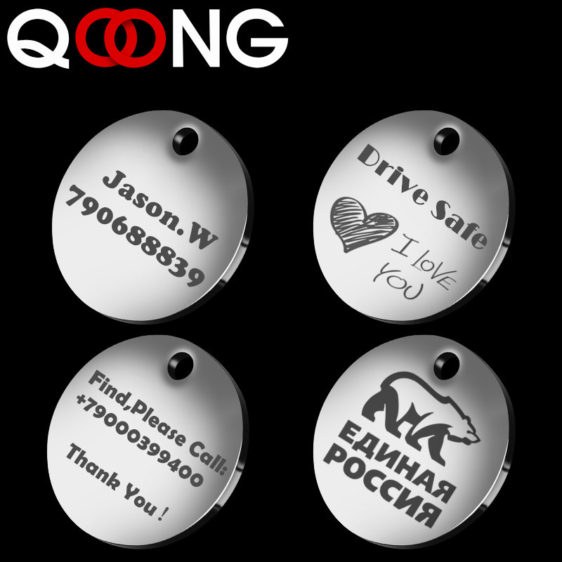QOONG Anti-lost Keychain  Custom-made 304 Stainless Steel Round Card Key Chain Ring Holder For Men Women Metal Car Keyring P01