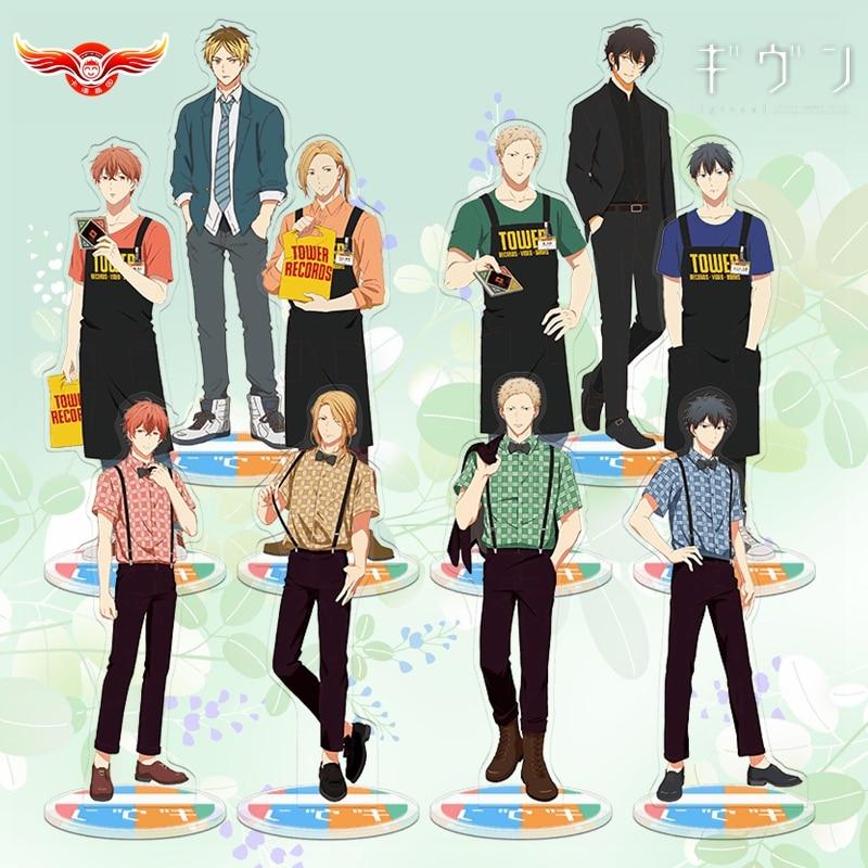 Japan Anime GIVEN Nakayama Haruki Satou Mafuyu Uenoyama Ritsuka Cosplay Stand Figure Acrylic Model Desk Decor Toy Gift