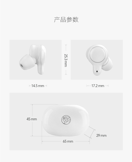 TFZ COCO Q1 TWS Bluetooth 5.0 Earphone Support AAC SBC Double Noise Reduction TFZ Q1 HiFi Wireless Earphone 5
